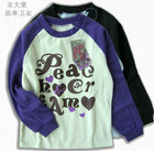 XLX 1298 girl T-shirt