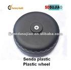 Customzied.HDPE blow plastic plastic toy car wheel