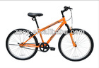 24inch cheap freestyle bike bicycle for sale