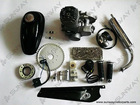 2012 New Bicycle Engine Kit 48cc/Bike Motor