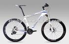 carbon mtb bicycle