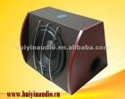 Active car subwoofer