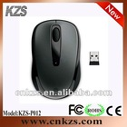 KZS-P012 wireless mouse,wireless optical mouse