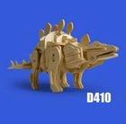 New R/C Wooden 3D Puzzle Dinosaur/ Stegosaurus