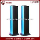 520 windy desktop speaker case