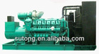 Small power Three Phase Diesel Generator