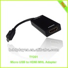 MHL adapter to HDMI TV,female micro usb adapter,Micro USB to HDMI MHL Adapter with HTC One/LG Nitro HD
