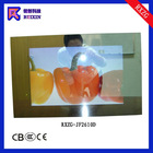 "26"" Waterproof Bathroom Mirror TV for hotel"