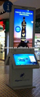 double touch screen for the kiosk