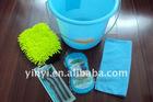 car wash washing cleaning tool kit set (RSCW-122)
