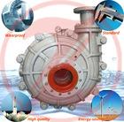 Sludge/mud/sewage slurry pump