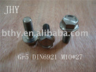 Hexagon bolts with flange M10*27--Titanium bolts