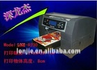 China lowest price for A4 digital printer