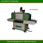KC-M-1030UVS Bottle UV curing machine
