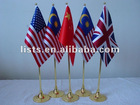 Single/multi Desk Flag Pole/Table Flagpole