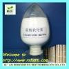 Good bovine chondroitin sulfate