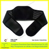 Black Magnetic back support / waist support for men