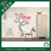 2011 Newest PVC Removable Wall Sticker SDW-110112