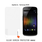 screen protector film roll for galaxy i9250