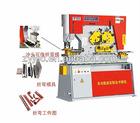 Q35Y-25 Hydraulic Ironworkers