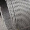 pc steel wire strand