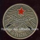 fancy star Souvenir coin