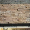 exterior wall cladding designs(stone manufacturer)