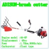 49CC Gasoline brush cutter grass trimmergasoline engine brush cutter