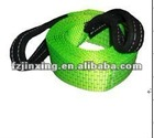 Single-ply polyester towing straps with loops