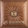 water proof leather wall decorative panel