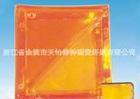 Welding Curtain/Screen