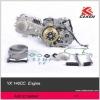 YX 140 CC Engine MOTOR