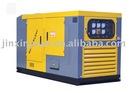 Silent Generator/sound proof generator/generator set(36KVA)
