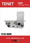 TCD-820 automatic card dispenser