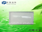 Color Changeable 600x300mm SMD LED Flat Panel Ceiling Lighting