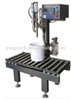 YGF-BW/20 Semi-Auto Weighing Filling Machine (For 5-25kg big barrel)