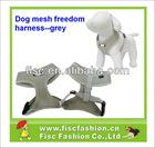 Comfort Harness in grey