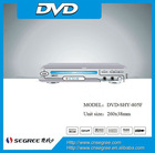 small dvd player with karaoke function