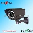IR CAMERA for cctv system (IR18E Series)