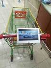 "10.1"" Supermarket shelf ,motion sensor lcd advertising display shopping carts"