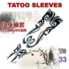 professional supply tattoo sleeves black white