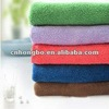 high quality dying microfiber fabric for sale