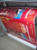 waterproof self adhesive vinyl for ad