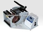 mug heat press machine HMC-1
