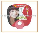 2012 PP Promotion folding fan