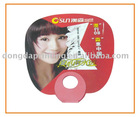 2012 PP Promotion folding fan