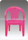 HX-010 plastic chair
