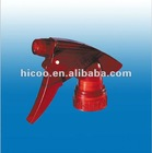 Plastic Sprayer TS-C1