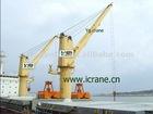 Vairous Goodcost marine crane, marine deck ship,used marine crane