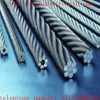professional Ungalvanized steel wire rope
